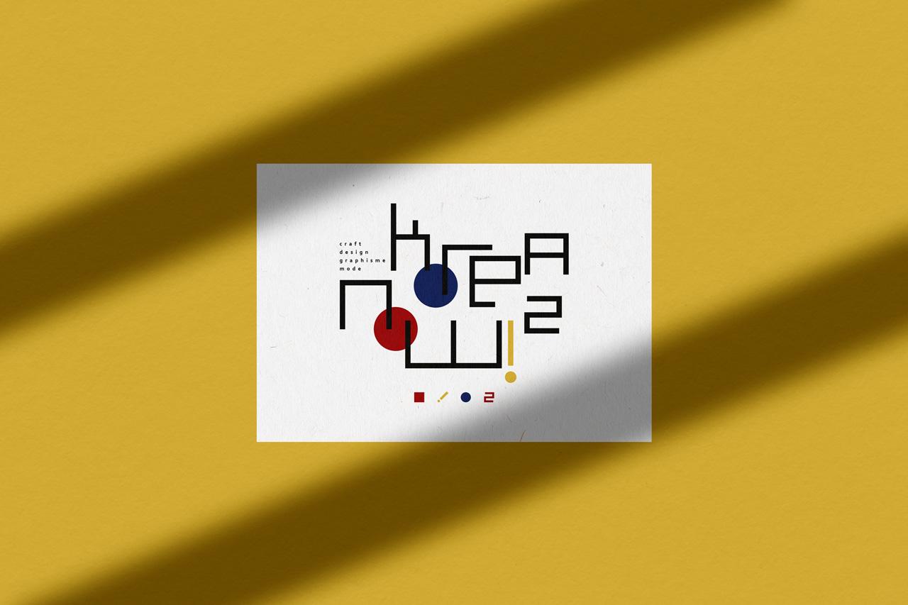 cristalle-maille-korea-now-exhibition-logo