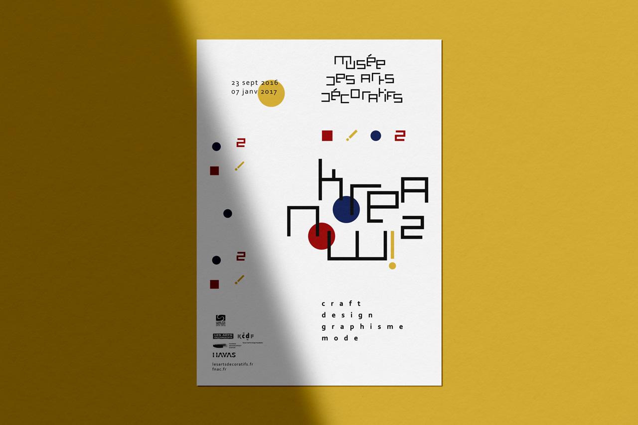 cristalle-maille-korea-now-exhibition